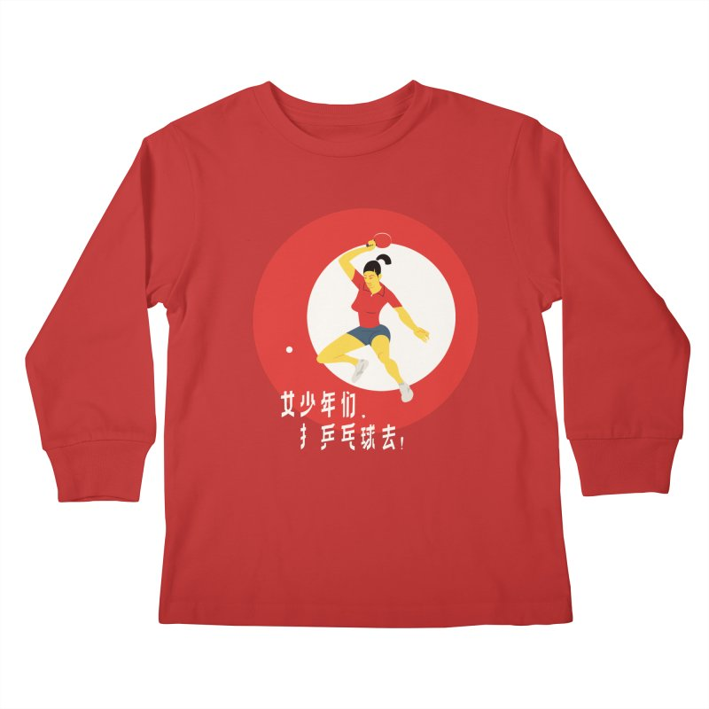 Go Play Ping Pong Kids Longsleeve T-Shirt by Studio Drawgood