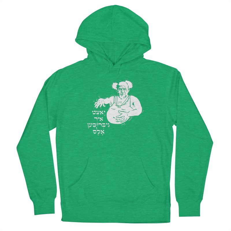 Ben Gurion -  Now you've ruined everything Women's Pullover Hoody by Dror Miler's Artist Shop