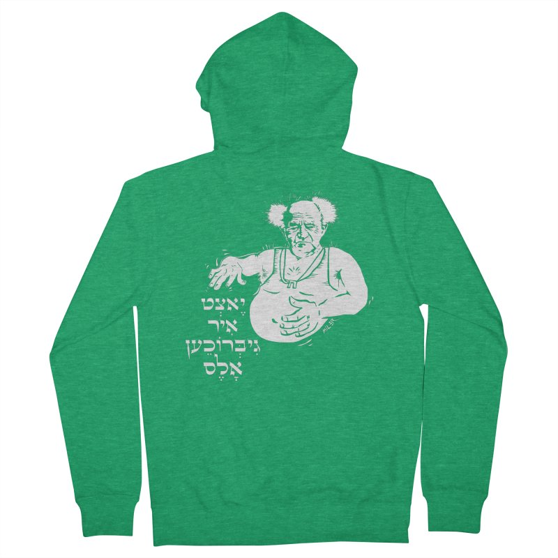 Ben Gurion -  Now you've ruined everything Women's Zip-Up Hoody by Dror Miler's Artist Shop