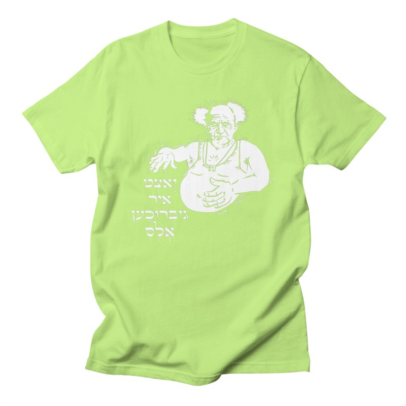 Ben Gurion -  Now you've ruined everything Men's T-Shirt by Dror Miler's Artist Shop