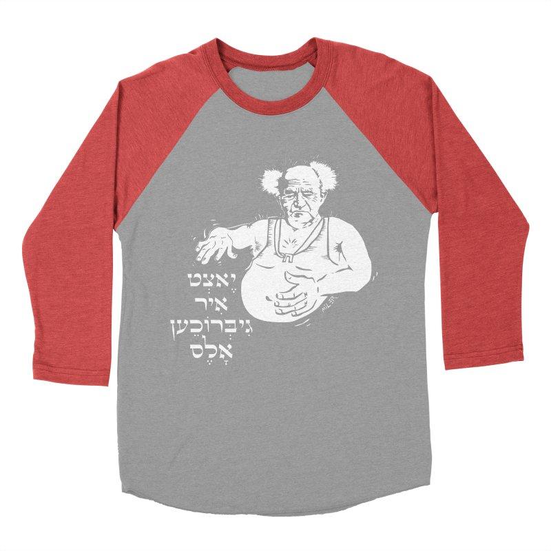 Ben Gurion -  Now you've ruined everything Women's Baseball Triblend Longsleeve T-Shirt by Dror Miler's Artist Shop