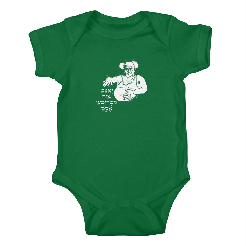 Ben Gurion -  Now you've ruined everything Kids Baby Bodysuit by Dror Miler's Artist Shop