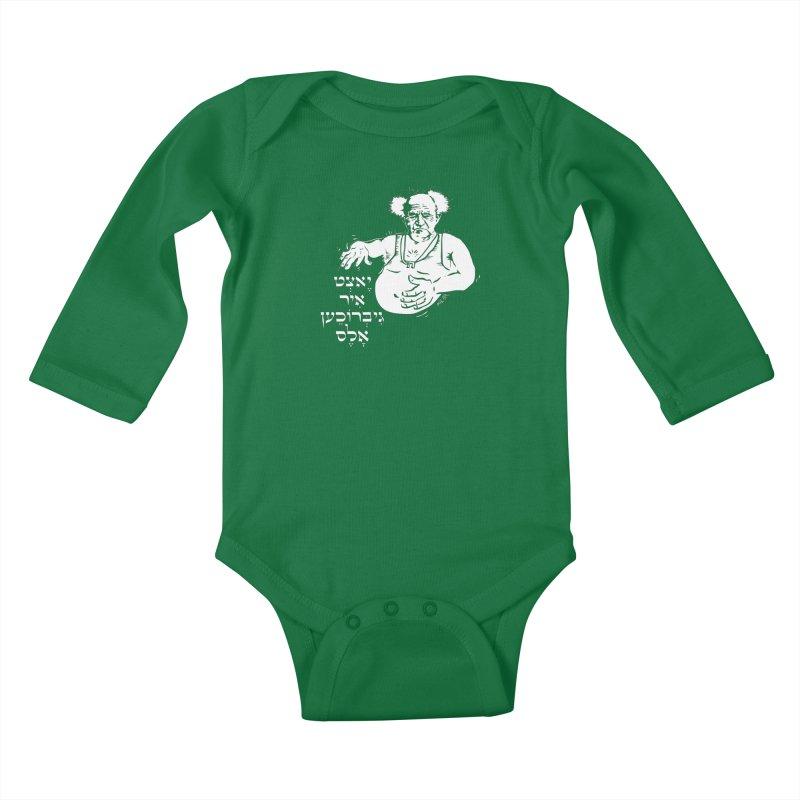 Ben Gurion -  Now you've ruined everything Kids Baby Longsleeve Bodysuit by Dror Miler's Artist Shop