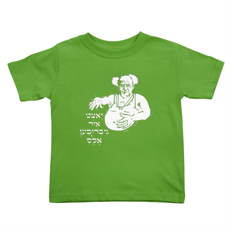 Ben Gurion -  Now you've ruined everything Kids Toddler T-Shirt by Dror Miler's Artist Shop