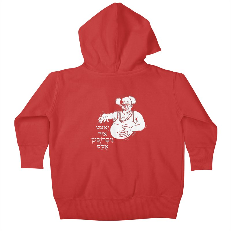 Ben Gurion -  Now you've ruined everything Kids Baby Zip-Up Hoody by Dror Miler's Artist Shop