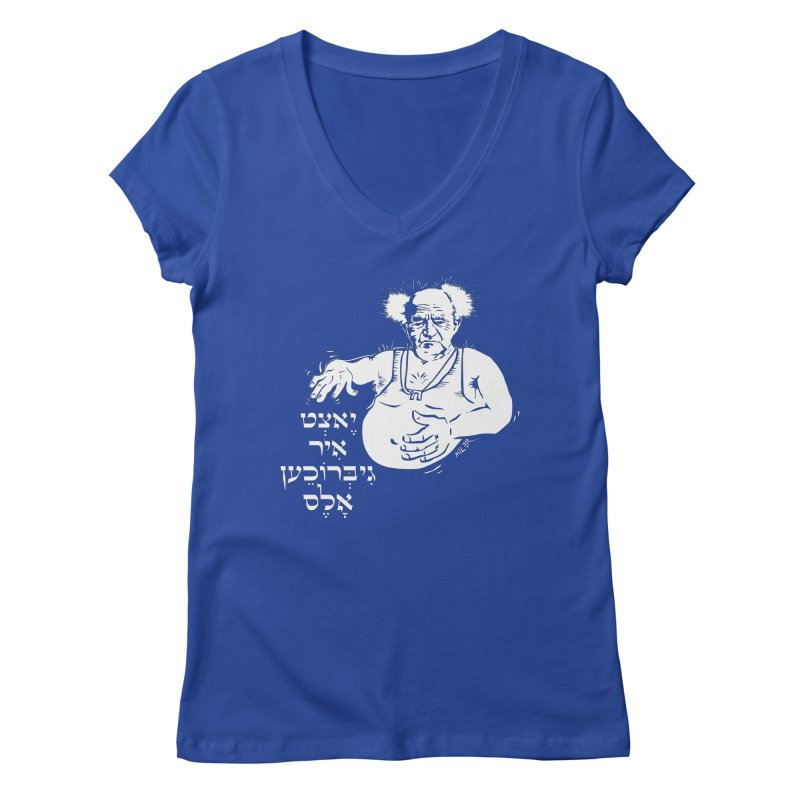 Ben Gurion -  Now you've ruined everything Women's Regular V-Neck by Dror Miler's Artist Shop