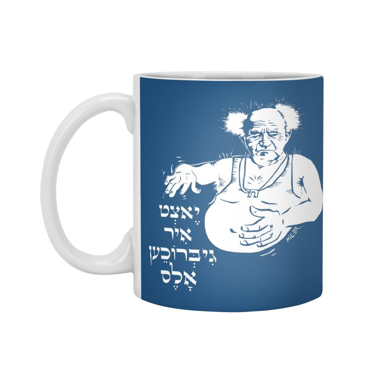 Ben Gurion -  Now you've ruined everything Accessories Standard Mug by Dror Miler's Artist Shop