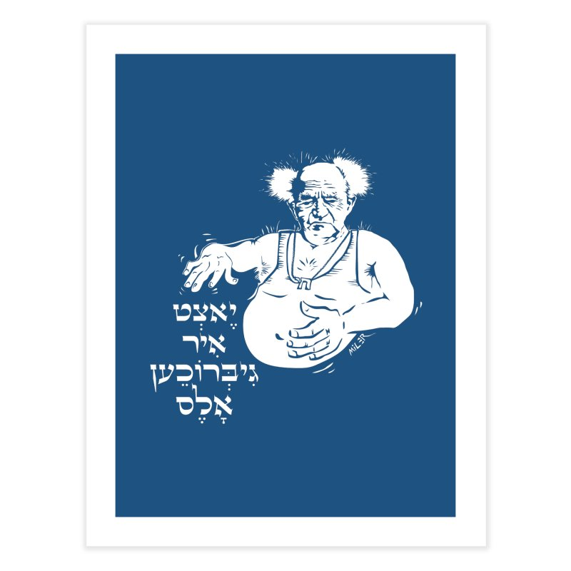 Ben Gurion -  Now you've ruined everything Home Fine Art Print by Dror Miler's Artist Shop