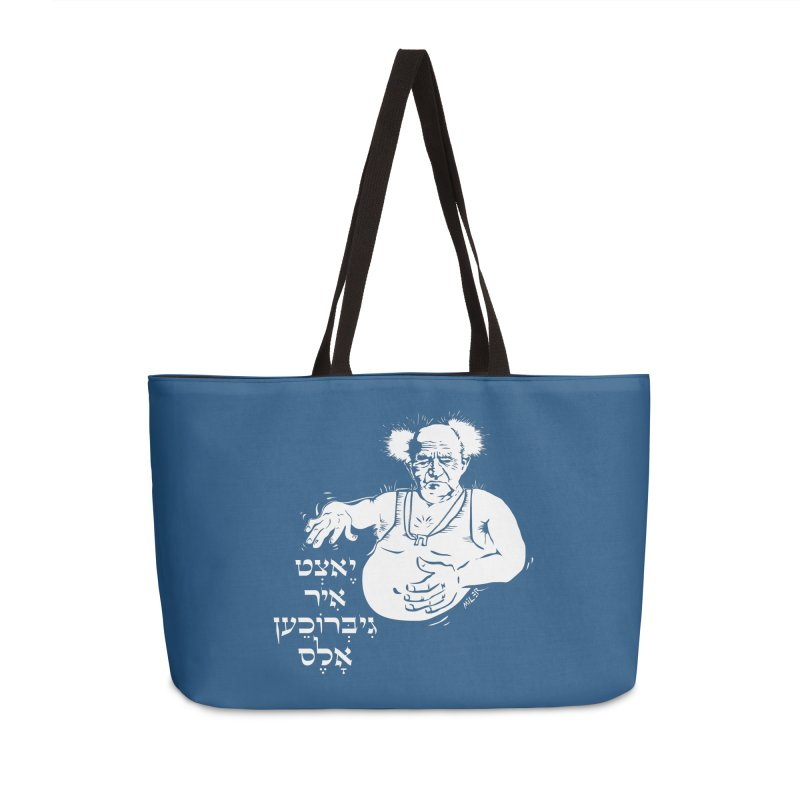 Ben Gurion -  Now you've ruined everything Accessories Weekender Bag Bag by Dror Miler's Artist Shop