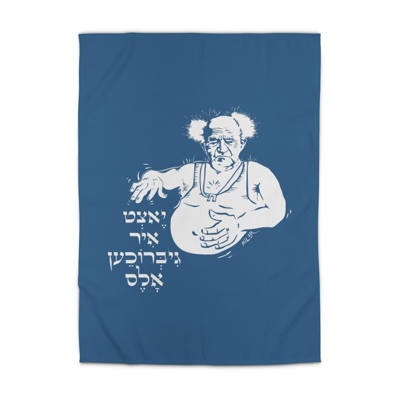 Ben Gurion -  Now you've ruined everything Home Rug by Dror Miler's Artist Shop