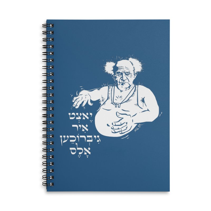 Ben Gurion -  Now you've ruined everything Accessories Lined Spiral Notebook by Dror Miler's Artist Shop
