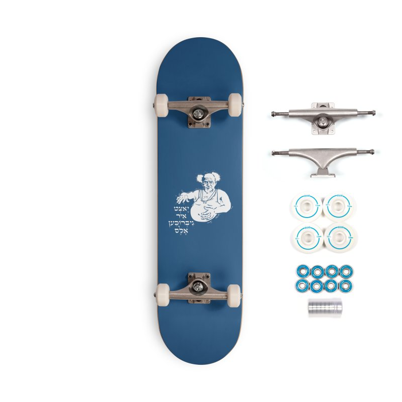 Ben Gurion -  Now you've ruined everything Accessories Complete - Basic Skateboard by Dror Miler's Artist Shop