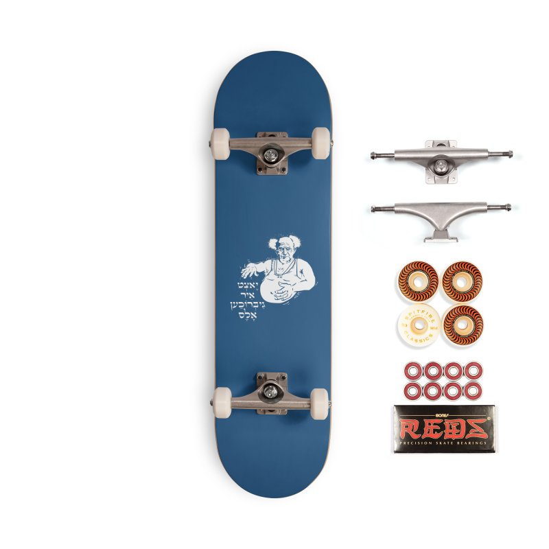 Ben Gurion -  Now you've ruined everything Accessories Skateboard by Dror Miler's Artist Shop
