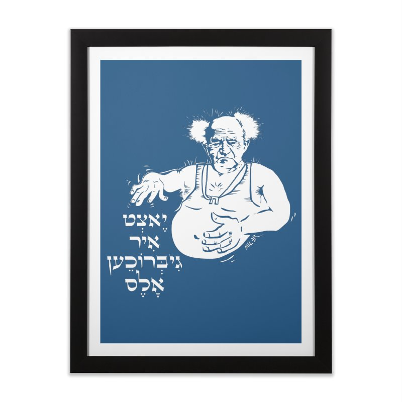 Ben Gurion -  Now you've ruined everything Home Framed Fine Art Print by Dror Miler's Artist Shop