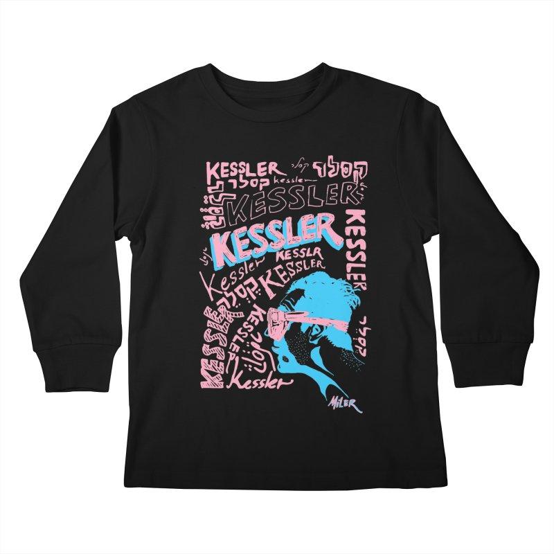 Kessler Ho Kessler   by Dror Miler's Artist Shop