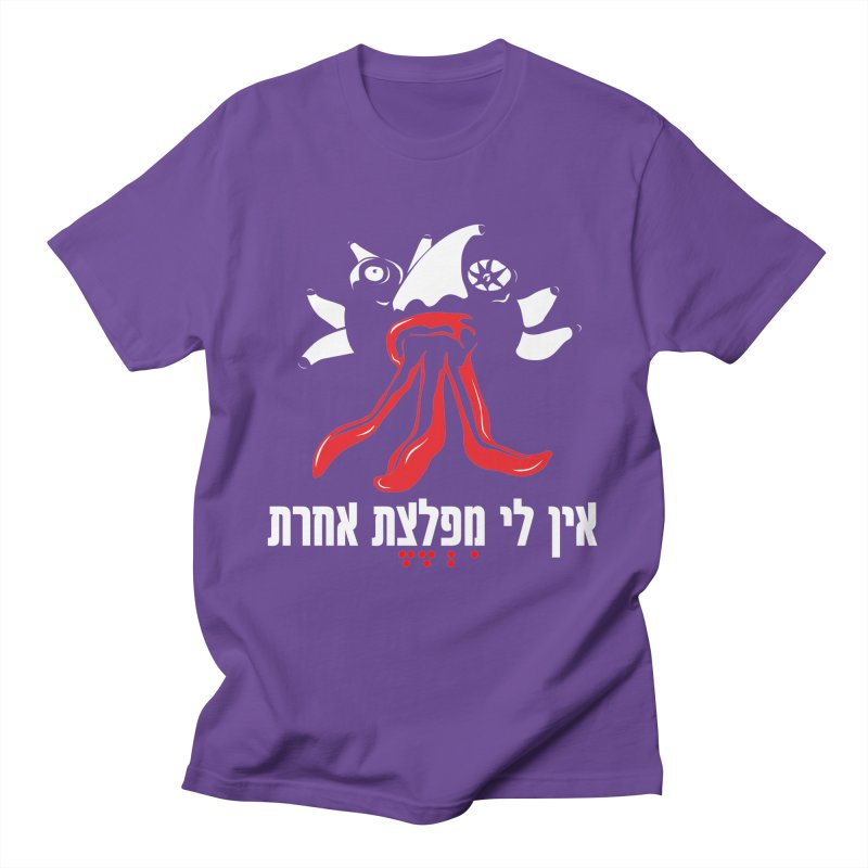 Hamifletset Men's T-Shirt by Dror Miler's Artist Shop