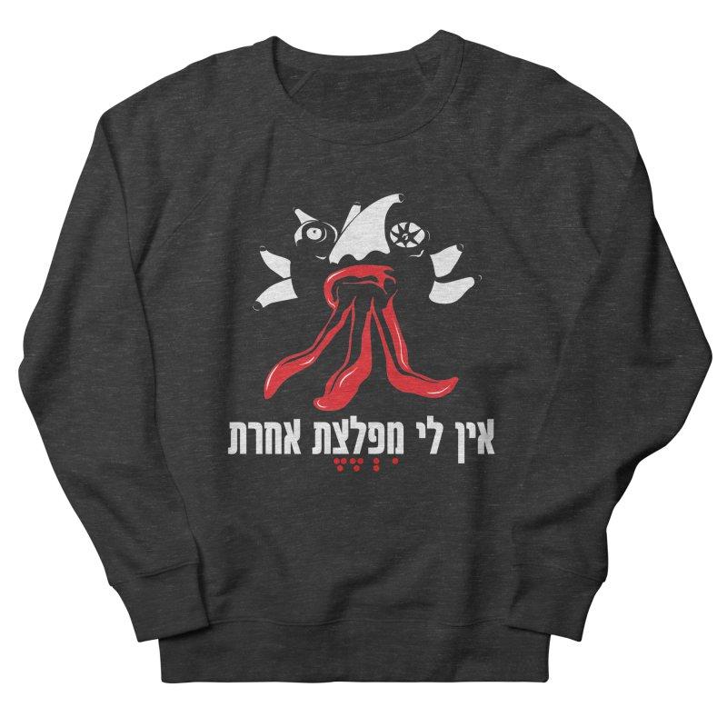Hamifletset Women's Sweatshirt by Dror Miler's Artist Shop