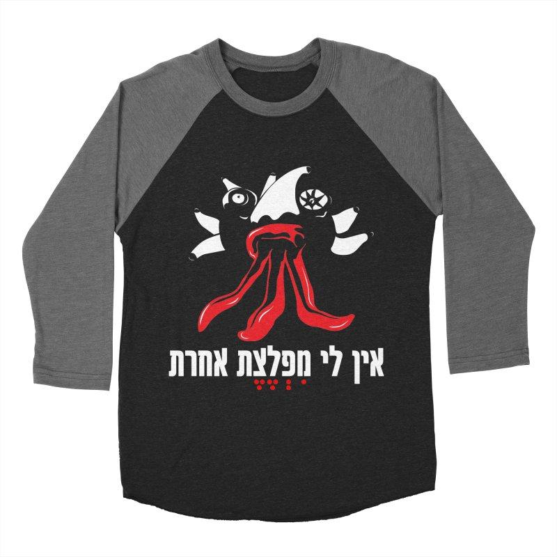 Hamifletset Men's Baseball Triblend T-Shirt by Dror Miler's Artist Shop