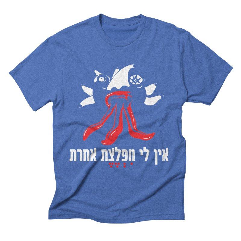 Hamifletset Men's Triblend T-shirt by Dror Miler's Artist Shop