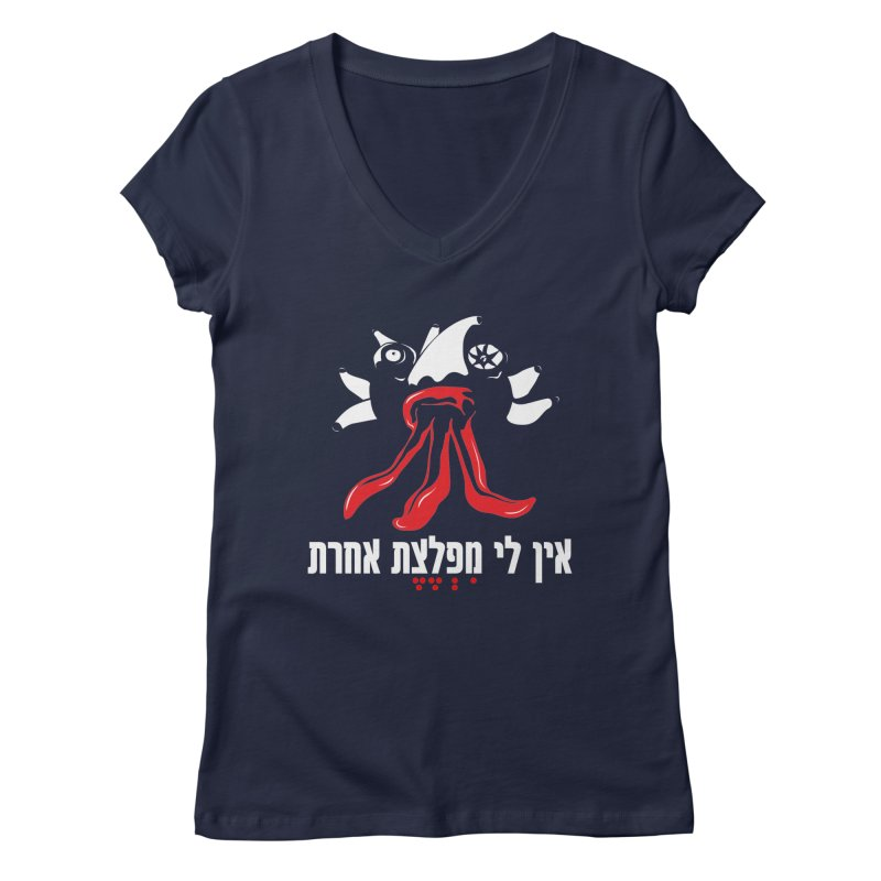Hamifletset Women's V-Neck by Dror Miler's Artist Shop