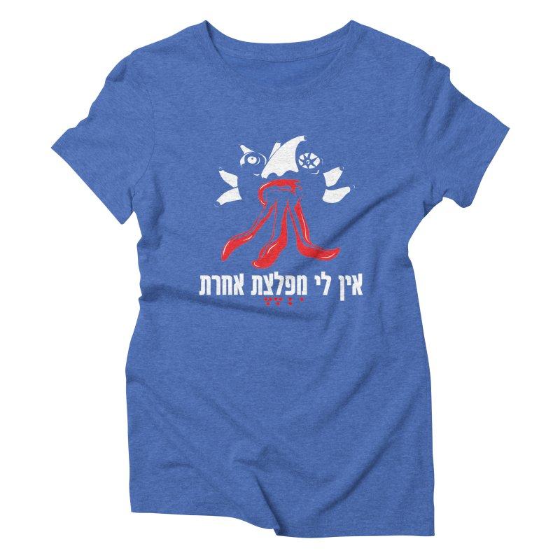 Hamifletset Women's Triblend T-shirt by Dror Miler's Artist Shop