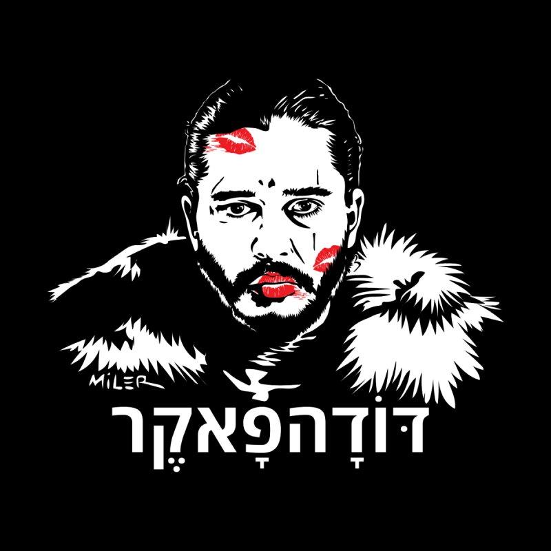 Jon Snow AuntieFucker - Hebrew by Dror Miler's Artist Shop