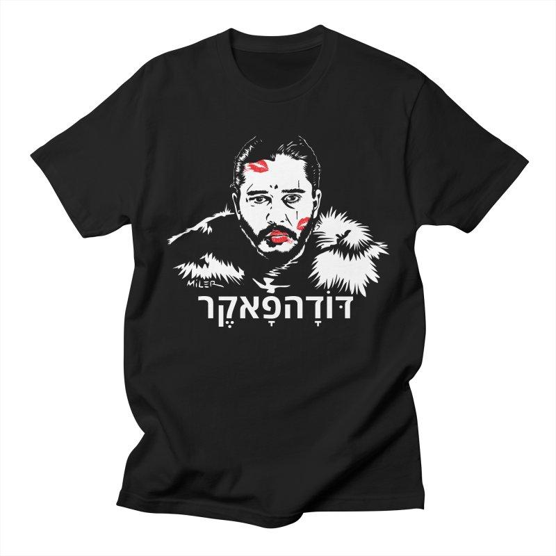 Jon Snow AuntieFucker - Hebrew Men's T-Shirt by Dror Miler's Artist Shop