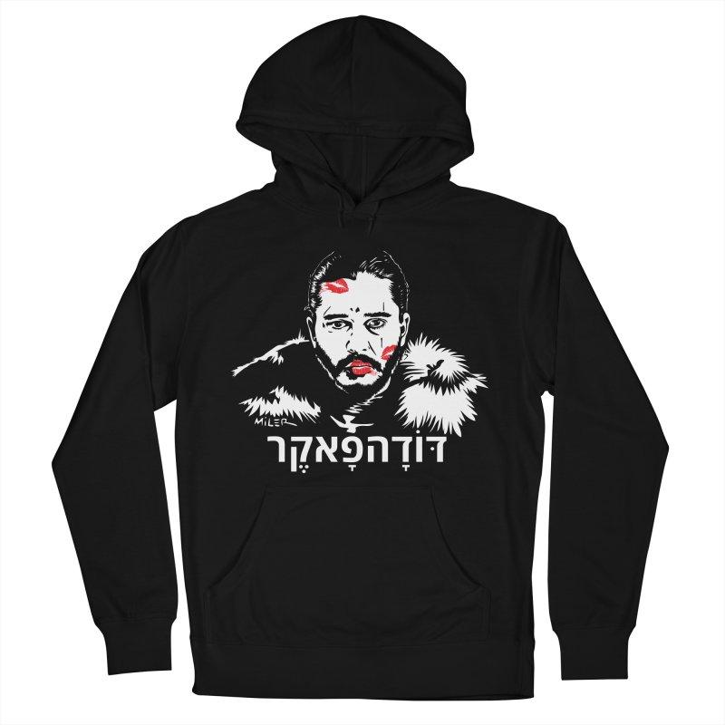 Jon Snow AuntieFucker - Hebrew Men's Pullover Hoody by Dror Miler's Artist Shop
