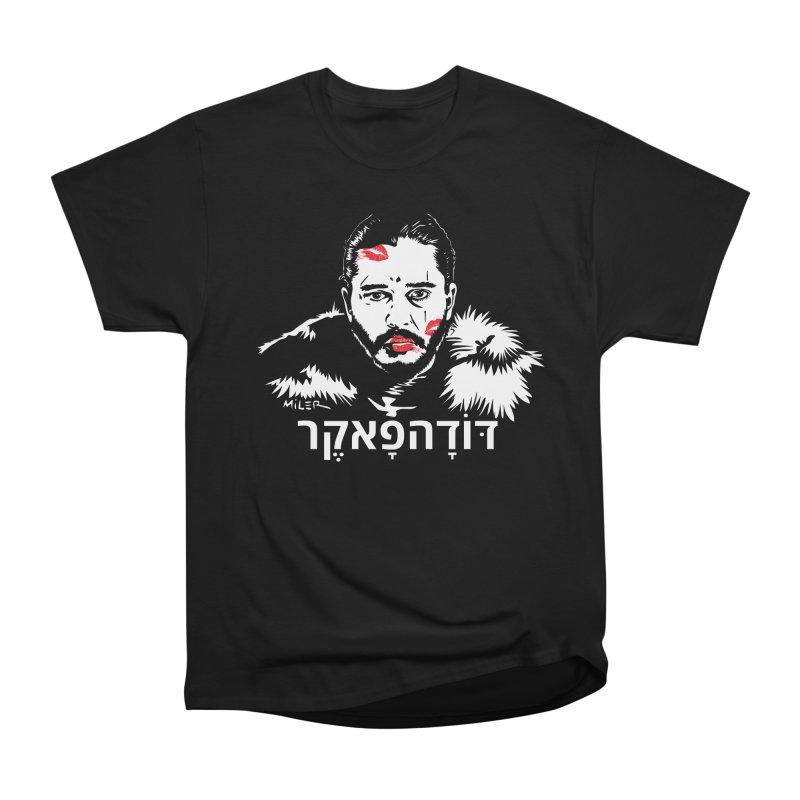 Jon Snow AuntieFucker - Hebrew Women's Classic Unisex T-Shirt by Dror Miler's Artist Shop