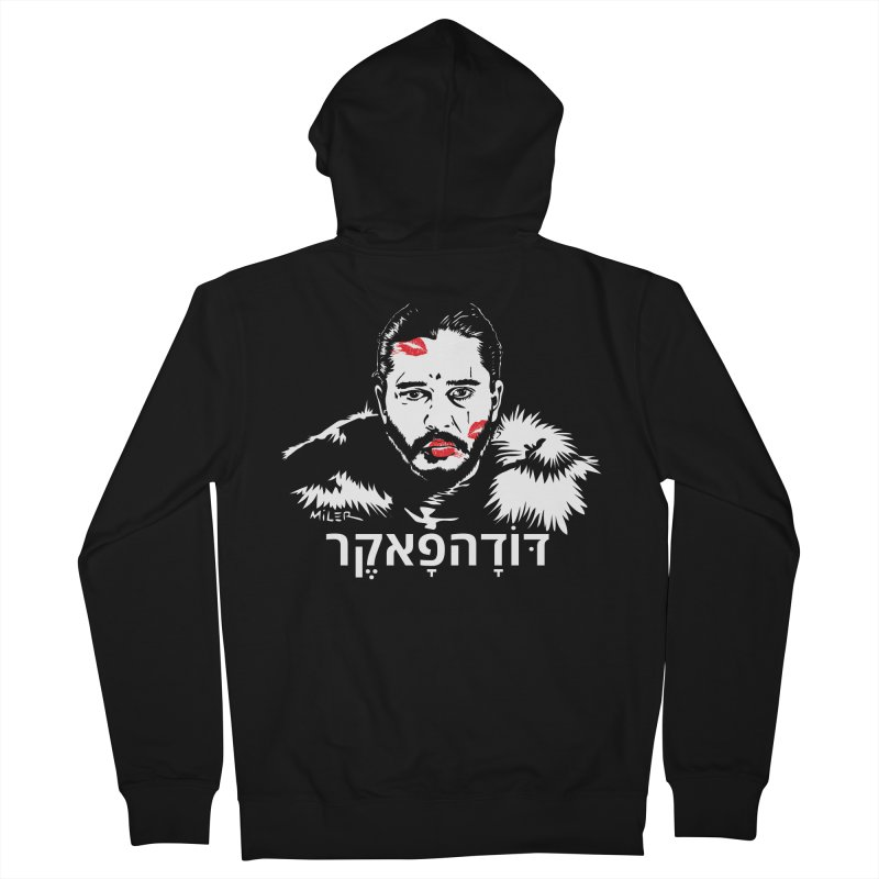 Jon Snow AuntieFucker - Hebrew Men's Zip-Up Hoody by Dror Miler's Artist Shop