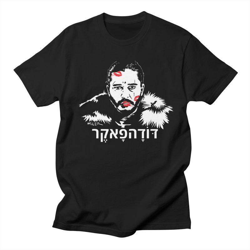 Jon Snow AuntieFucker - Hebrew Women's Unisex T-Shirt by Dror Miler's Artist Shop