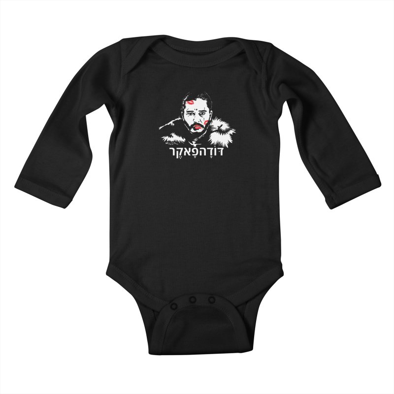 Jon Snow AuntieFucker - Hebrew Kids Baby Longsleeve Bodysuit by Dror Miler's Artist Shop