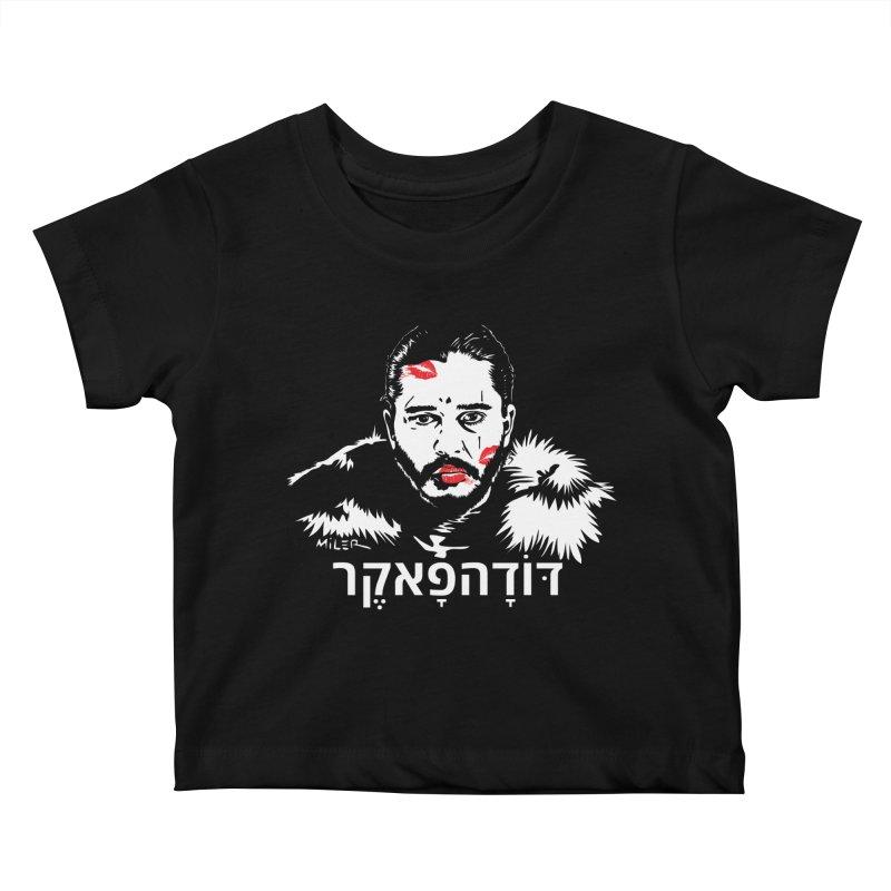 Jon Snow AuntieFucker - Hebrew Kids Baby T-Shirt by Dror Miler's Artist Shop