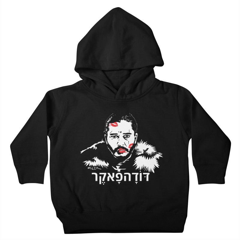 Jon Snow AuntieFucker - Hebrew Kids Toddler Pullover Hoody by Dror Miler's Artist Shop