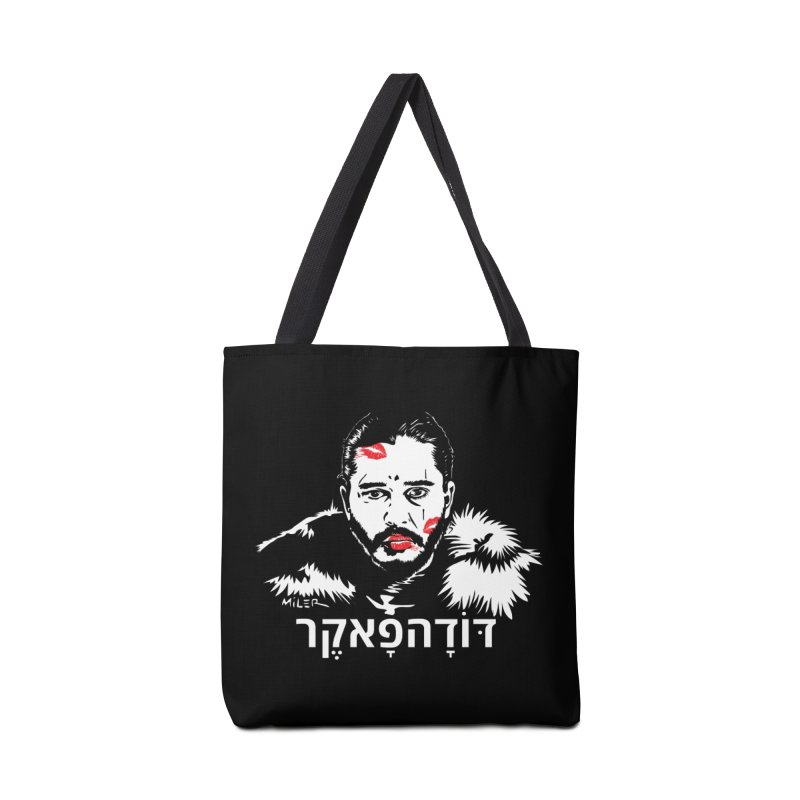 Jon Snow AuntieFucker - Hebrew Accessories Bag by Dror Miler's Artist Shop