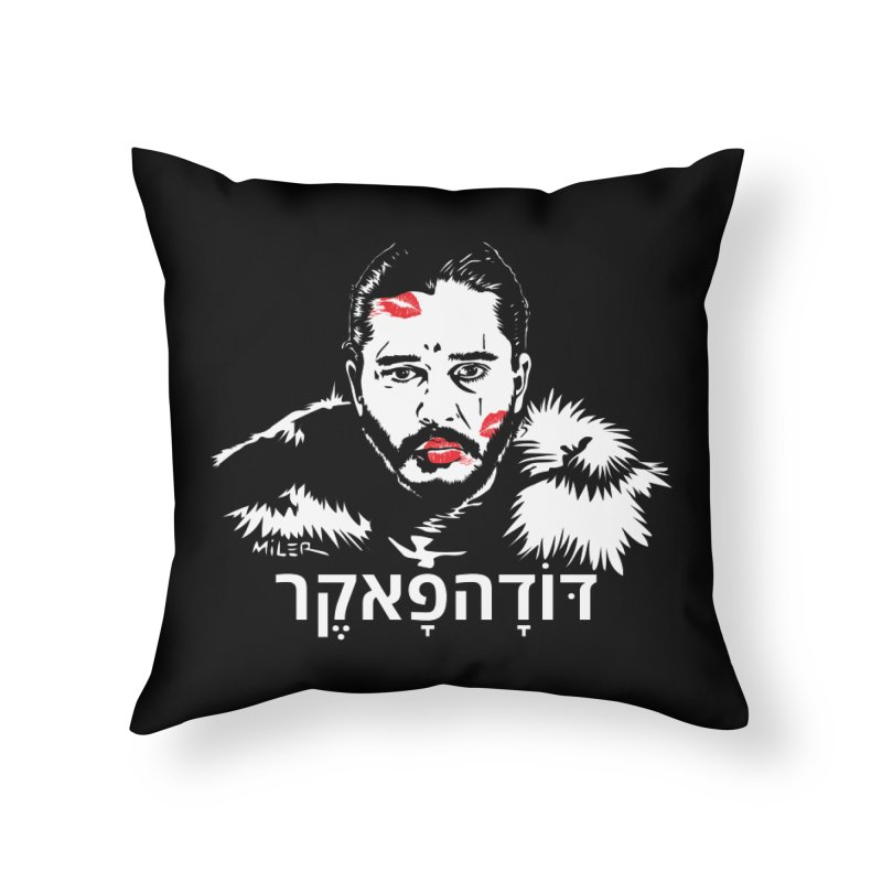 Jon Snow AuntieFucker - Hebrew Home Throw Pillow by Dror Miler's Artist Shop