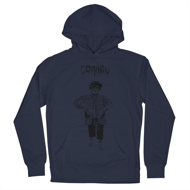 Carnal Men's Pullover Hoody by Ertito Montana