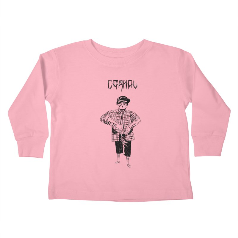 Carnal Kids Toddler Longsleeve T-Shirt by Ertito Montana