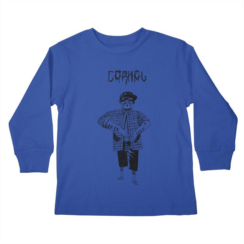 Carnal Kids Longsleeve T-Shirt by Ertito Montana
