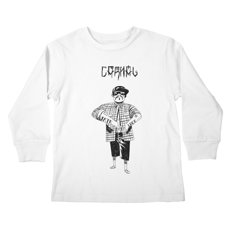 Carnal Kids Longsleeve T-Shirt by Ertito Montana