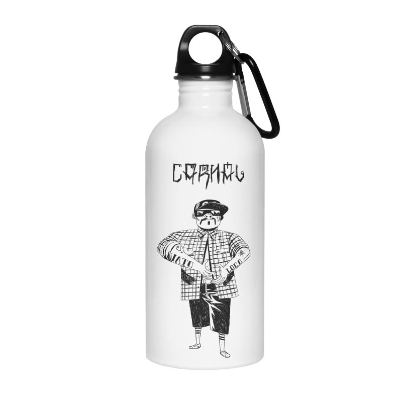 Carnal Accessories Water Bottle by Ertito Montana
