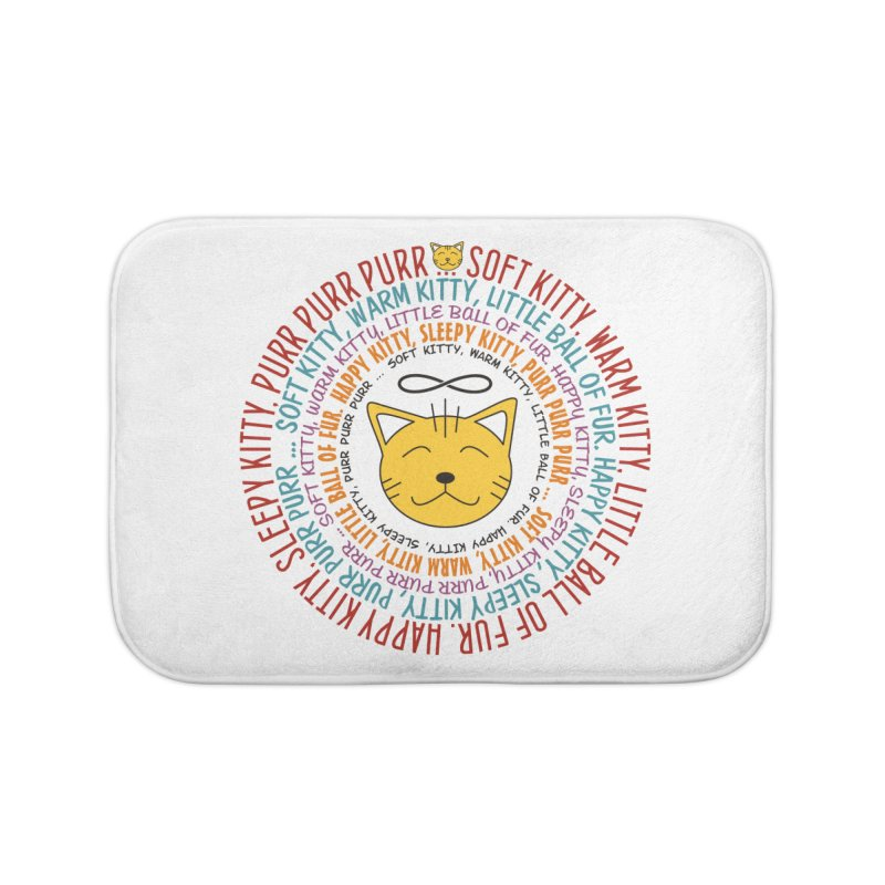 Theoretical Physics Nerd - Soft Kitty Song - colored Home Bath Mat by EDDArts Shop