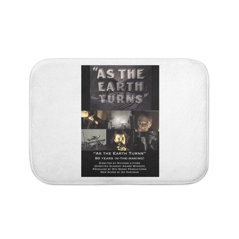 As the Earth Turns (Poster Art) Home Bath Mat by EdHartmanMusic Swag Shop!