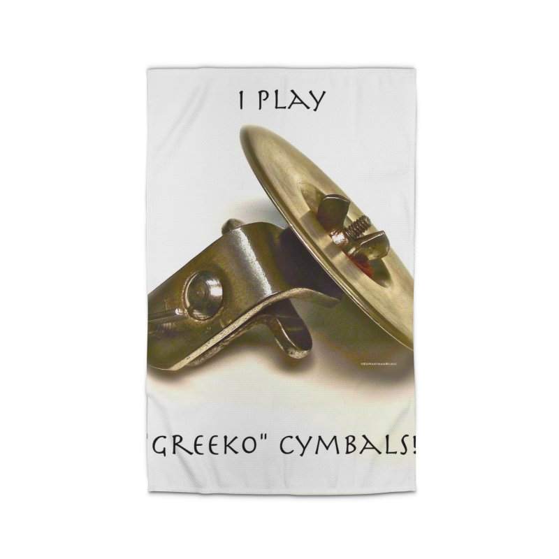"I Play ""Greeko"" Cymbals! Home Rug by EdHartmanMusic Swag Shop!"