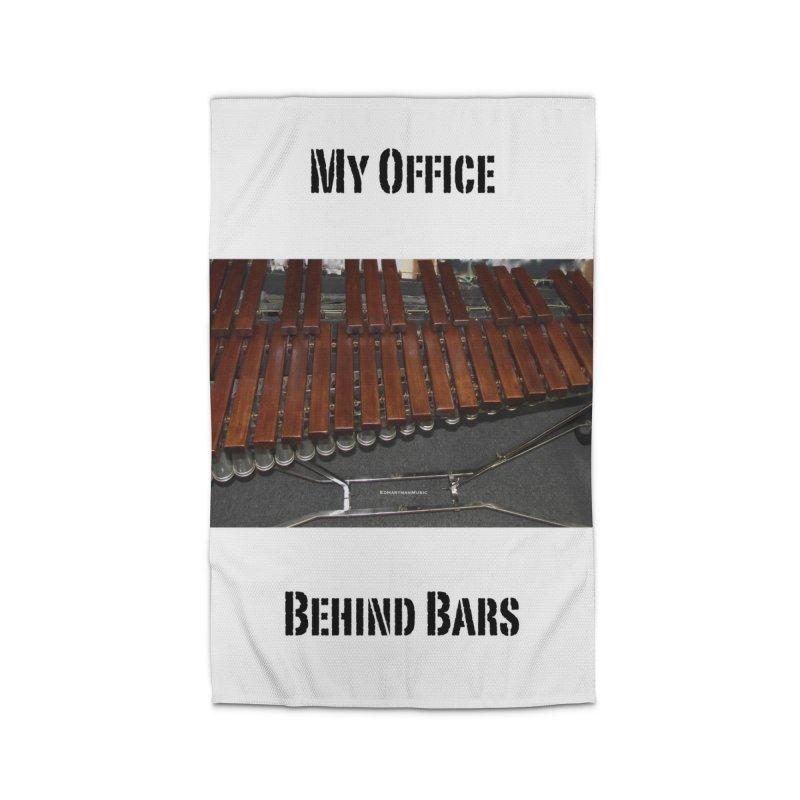 My Office Behind Bars Home Rug by EdHartmanMusic Swag Shop!