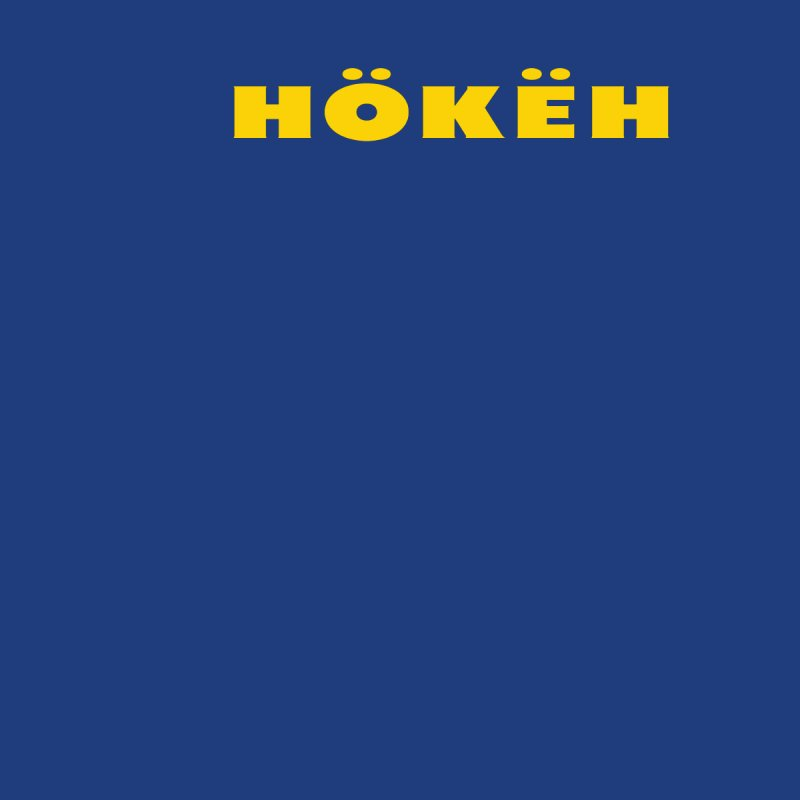 HÖKËH II Men's Tank by Ed's Threads