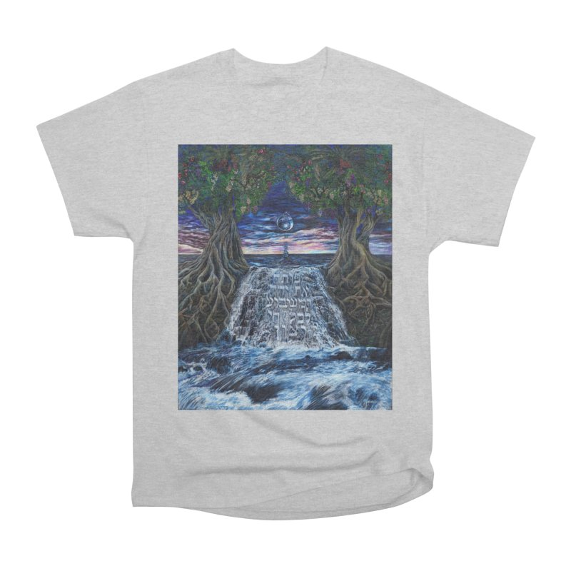 Hashem Gives Men's Heavyweight T-Shirt by Elevated Space