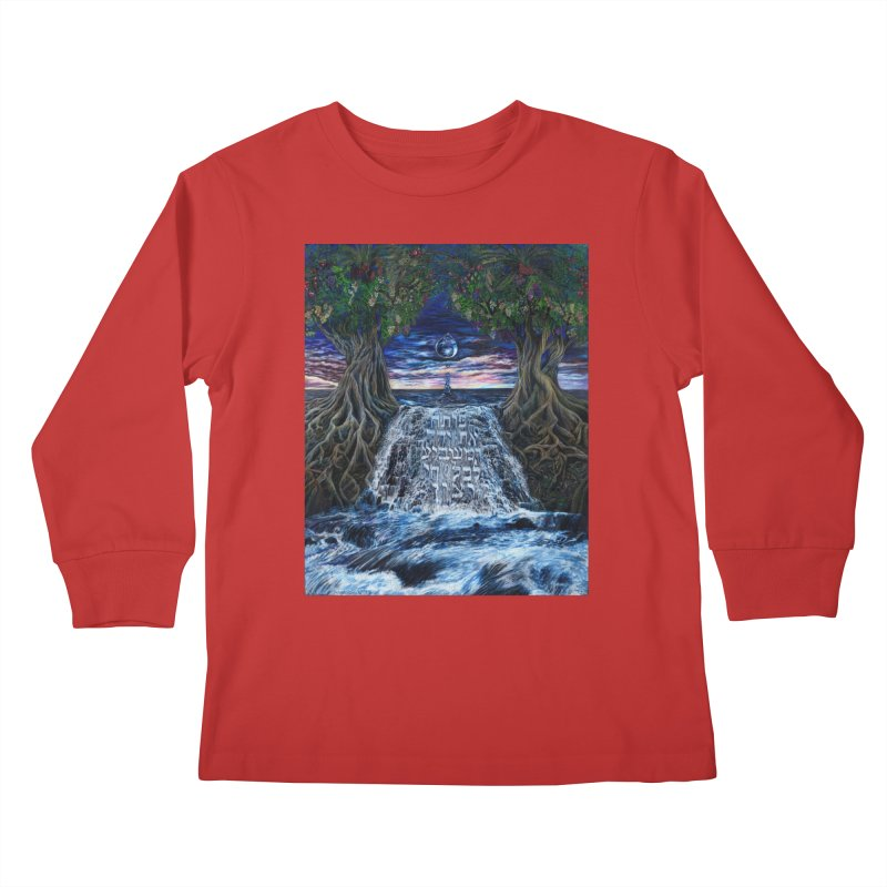 Hashem Gives Kids Longsleeve T-Shirt by Elevated Space