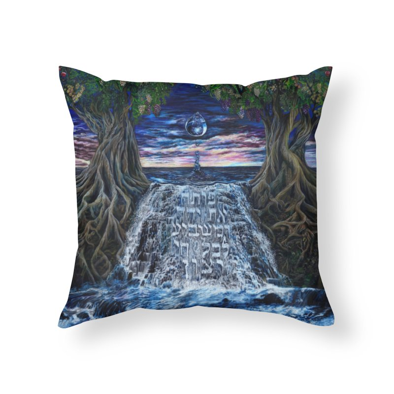 Hashem Gives Home Throw Pillow by Elevated Space