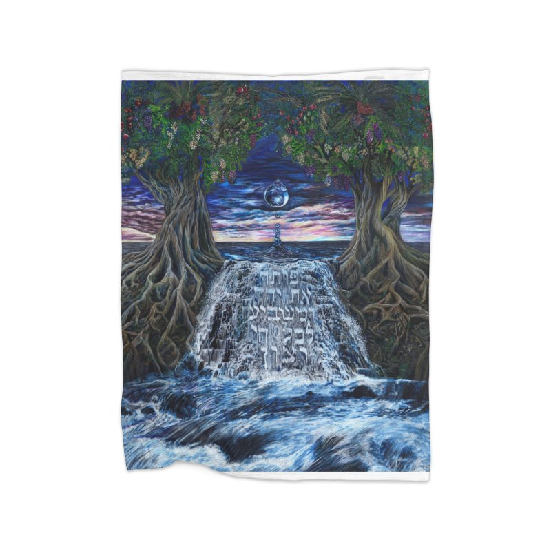 Hashem Gives Home Fleece Blanket Blanket by Elevated Space